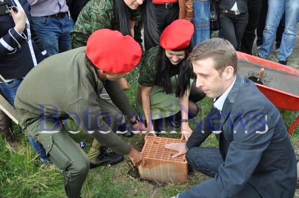 Radu Mazare si Ovidiu Portariuc1