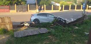 accident gard,s tiri4