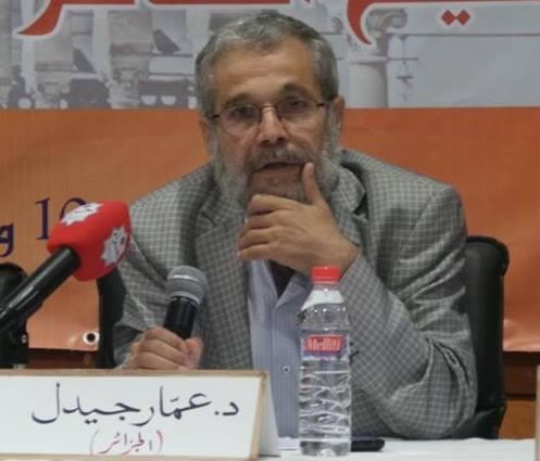 المفكر الجزائري البروفيسور عمار جيدل