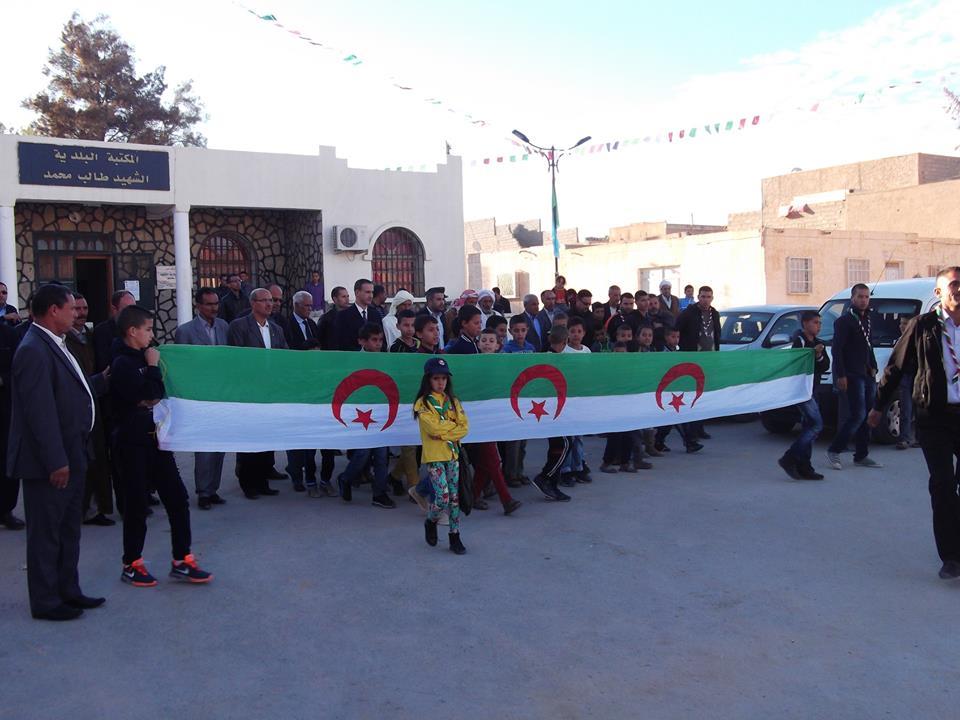 عرش أولاد سيدي عامر  والثورة الجزائرية  بوسعادة