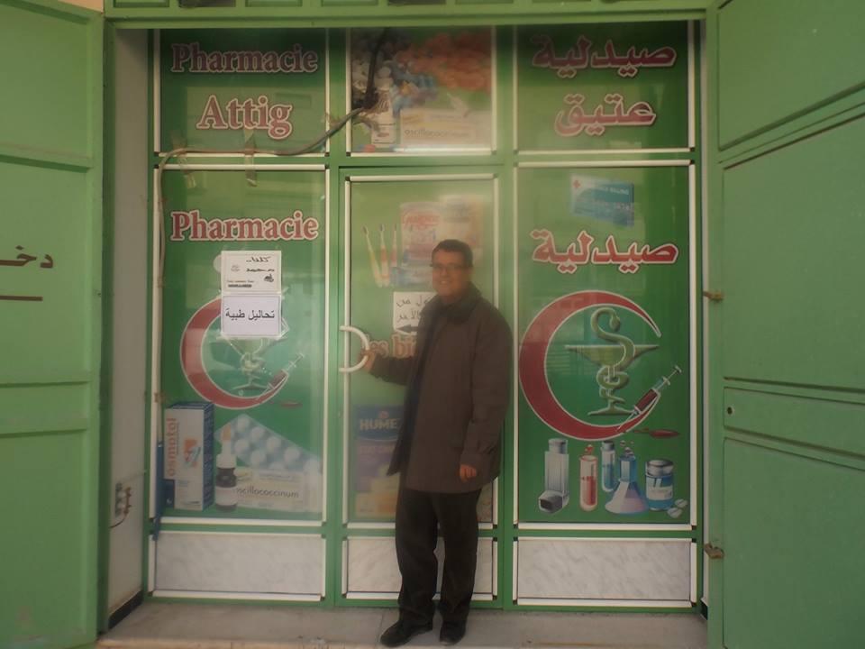 """افتتاح مخبر التحاليل الطبية التابع لصيدلية """"عتيق"""""""