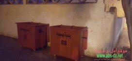 بلدية بوسعادة تستجيب وتخصص حاويات نظافة وتنظف المكان بوسط مدينة بوسعادة