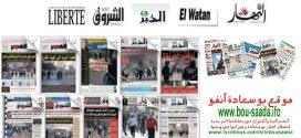 صحافة   مقتل طفلين وبناءات فوضوية والهامل بلا ماء
