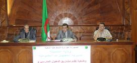 السيد حاج مقداد والي المسيلة يتراس اجتماعا للمجلس التنفيذي الموسع
