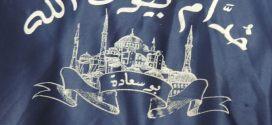 خدام بيوت الله ببوسعادة .. وكان الموعد مسجد البشير الابراهيمي