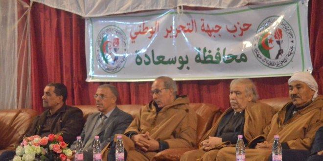 التجمع الحاشد لحزب جبهة التحرير بقاعة البلدية ببوسعادة