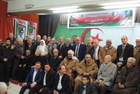بلدية بوسعادة تكرم رؤسائها السابقين