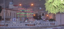 صورة وتعليق … نافورة وسط مدينة بوسعادة معطلة منذ عدة شهور فهل يتم تشغيلها