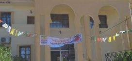 مكتبة المجاهد عبد القادر دلاوي .. مركز أشعاع ببوسعادة
