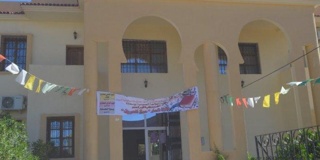 فيديو مكتبة المجاهد عبد القادر دلاوي .. مركز أشعاع ببوسعادة