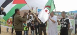 بوسعادة تقف وقفة رجل مع فلسطين في يوم النكبة بهضبة ميطر