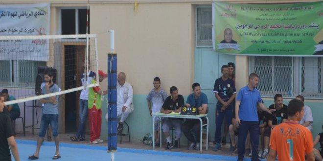 فيديو دورة الصداقة لكرة الطائرة الخاصة بالمرحومين حفصى محمد ولقرادة