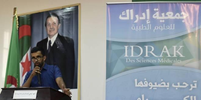 جمعية ادراك للعلوم الطبية تنظم يوم تحسيسي تعليمي حول مرض الزهايمر