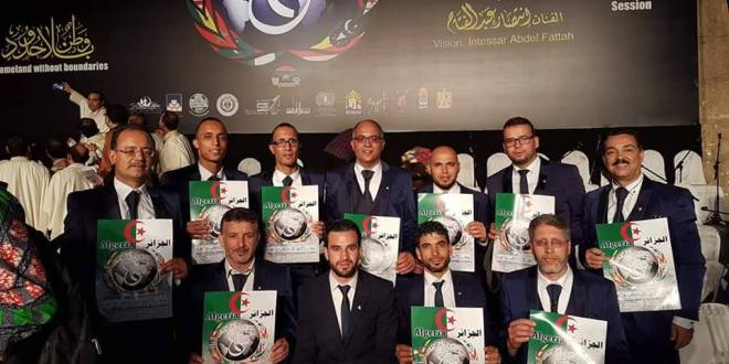 تقرير  مشاركة فرقة البهاء  في  مهرجان سماع الدولي للإنشاد والموسيقى الروحية  بمصر