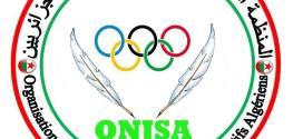 قراءة من بيان ….. المنظمة الوطنية للصحافين الرياضيين الجزائريين