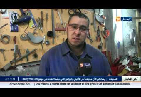 فيديو  الموس البوسعادي ..حرفة تتطلب همة الشباب للمحافظة عليها