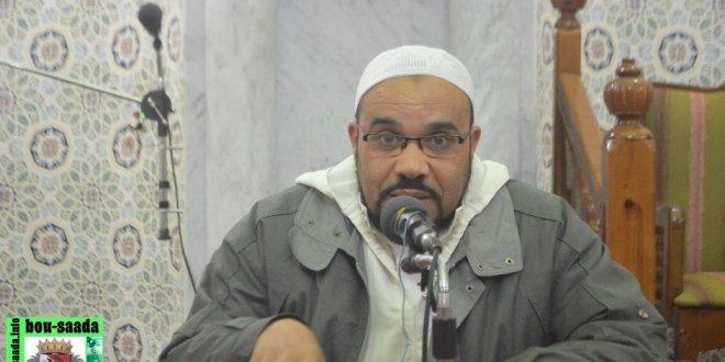 عالمية محمد صلى الله عليه وسلم . الشيخ حمزة مجيدي