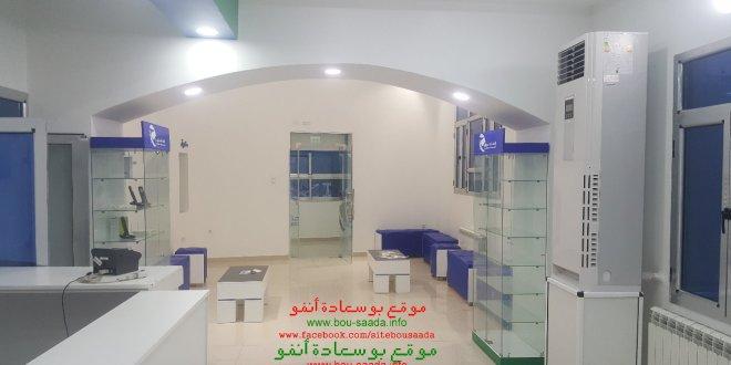 وكالة بوسعادة التجارية لاتصالات الجزائر تتزين بأبهى صورة