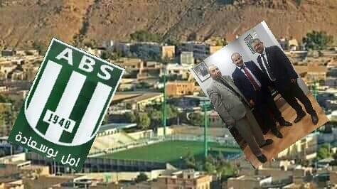 لقاء بمقر الرابطة الوطنية لكرة القدم  بين رئيسها والنائبان  هلالي محمد و محمد بن الشلالي حول صعوبات الفريق