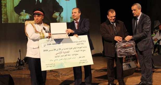 وفد ولاية المسيلة يحتل المرتبة الأولى وطنيا في المهرجان الوطني للفرق النحاسية بالشلف
