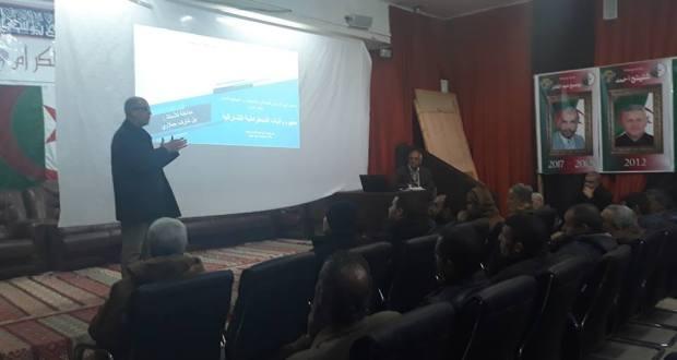 نصف يوم دراسي للمواطن والجمعيات والمجتمع المدني بعنوان مفهوم وآليات الديمقراطية التشاركية