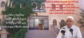 فيديو .. غزوة بدر.الشيخ لخضر مجيدي