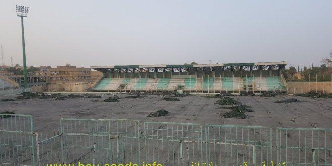 الاشغال بملعب مختار عبد اللطيف (في سباق مع الزمن ) فهل تنتهى قبل بداية البطولة