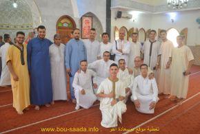 فيديو عيد الفطر المبارك لمسجد بلحطاب ببوسعادة