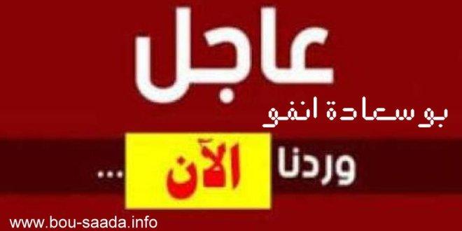 هلاك شخصين وجرح آخر في حادث مرور ببلدية اولاد سيدي إبراهيم بوسعادة