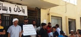 احتجاج فلاحي واحة بوسعادة ضد قطع مياه سواقي الري ولانقاذ الواحة  عند مقر البلدية