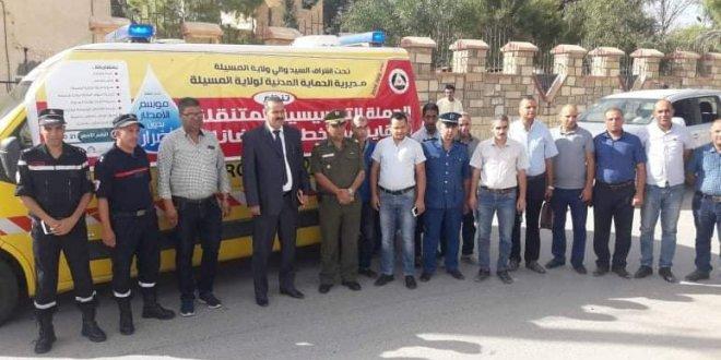 القافلة التحسيسية السابعة للوقاية من أخطار الفيضانات تحط رحاها بلدية بن سرور