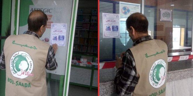 كرونا .. جمعية كافل في حملة تحسيسية عبر المحلات التجارية