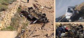 حادث مروري مميت و اخر يخلف اصابة 5 افراد