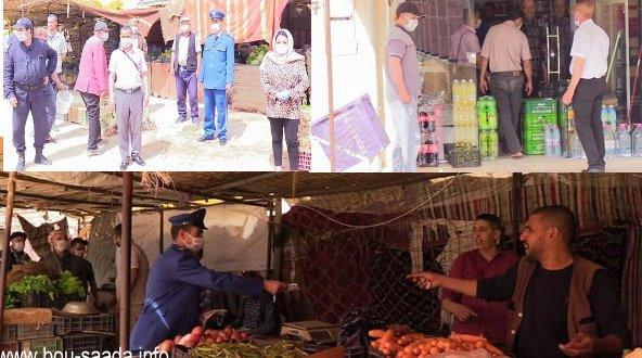 مركز التكوين المهني بجبل أمساعد يطلق حملة لتوزيع الكمامات مجانا
