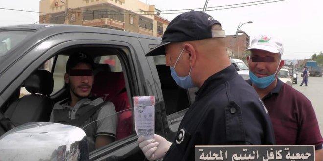 برهوم .. توزيع مايقارب 20 ألف كمامة من طرف جمعية كافل والامن الحضاري