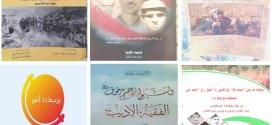 تحية الى كتاب و باحثي  بوسعادة .. الاستاذ عمر النعمي