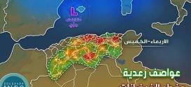 نشرة خاصة .. استمرار تأثر المناطق الشمالية للبلاد بالاضطرابات الجوية