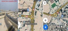 إنشاء ممرات علوية للسيارات لفك الازدحام المروري ..  إنشغال ملح