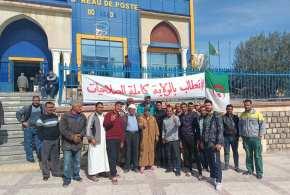 حركة احتجاجية للمطالبة ببوسعادة ولاية كاملة الصلاحيات