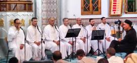 حصري حفل المواد النبوي الشريف لمسجد زيد بن ثابت ببوسعادةلسنة 2021