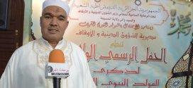 حصرى كلمة ممثل الائمة ببوسعادة لخضر مجيدي بمناسبة احتفالية المولد