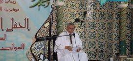 كلمة مدير الشؤون الدينية لولاية المسيلة خلال حفل المولدببوسعادة