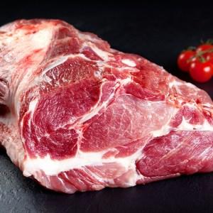 epaule de veau boucherie halal angers