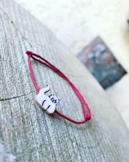 Bracelet chat crème