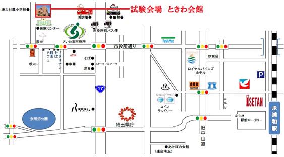 埼玉県勤労者福祉センター ときわ会館