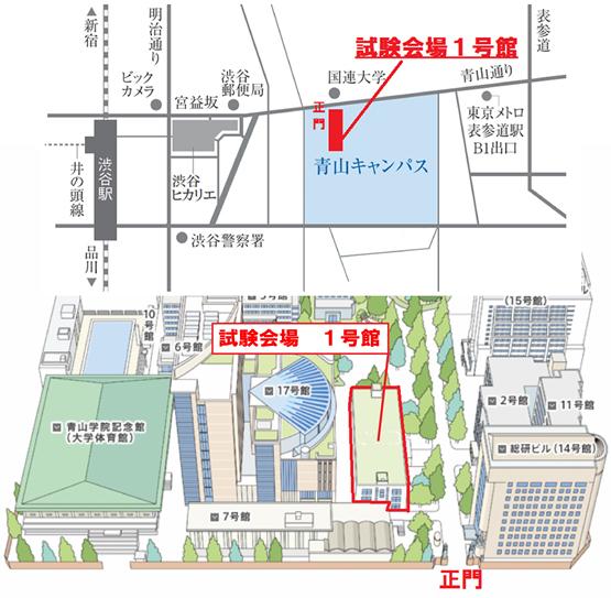 青山学院大学青山キャンパス1号館