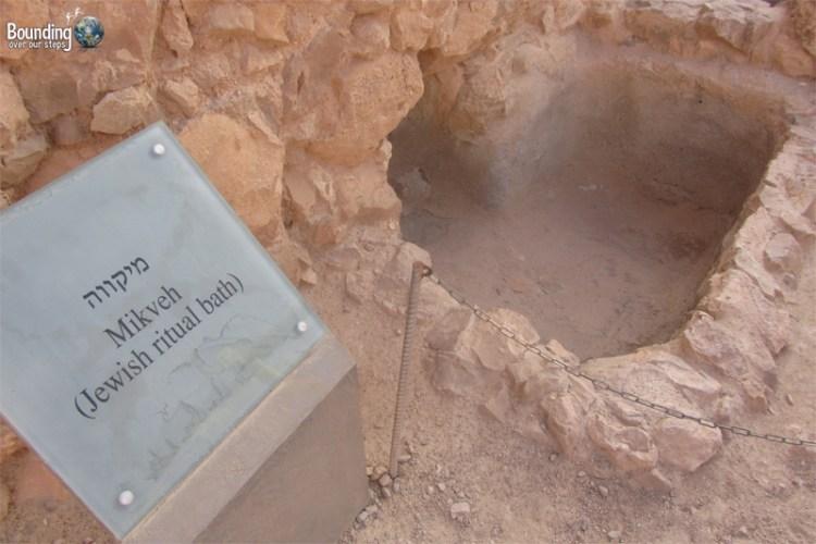 A traditional Jewish bath, or mikveh, among the ruins of Masada