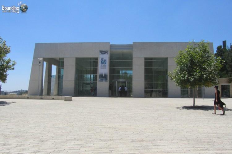 Front of Yad Vashem Holocaust Memorial in Jerusalem