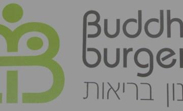 Logo of Buddha Burgers Vegan Restaurant in Tel Aviv