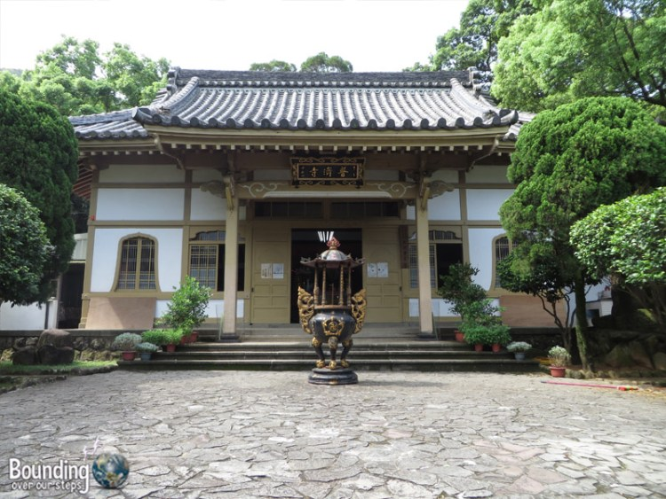 Beitou District - Taipei - Puji Temple